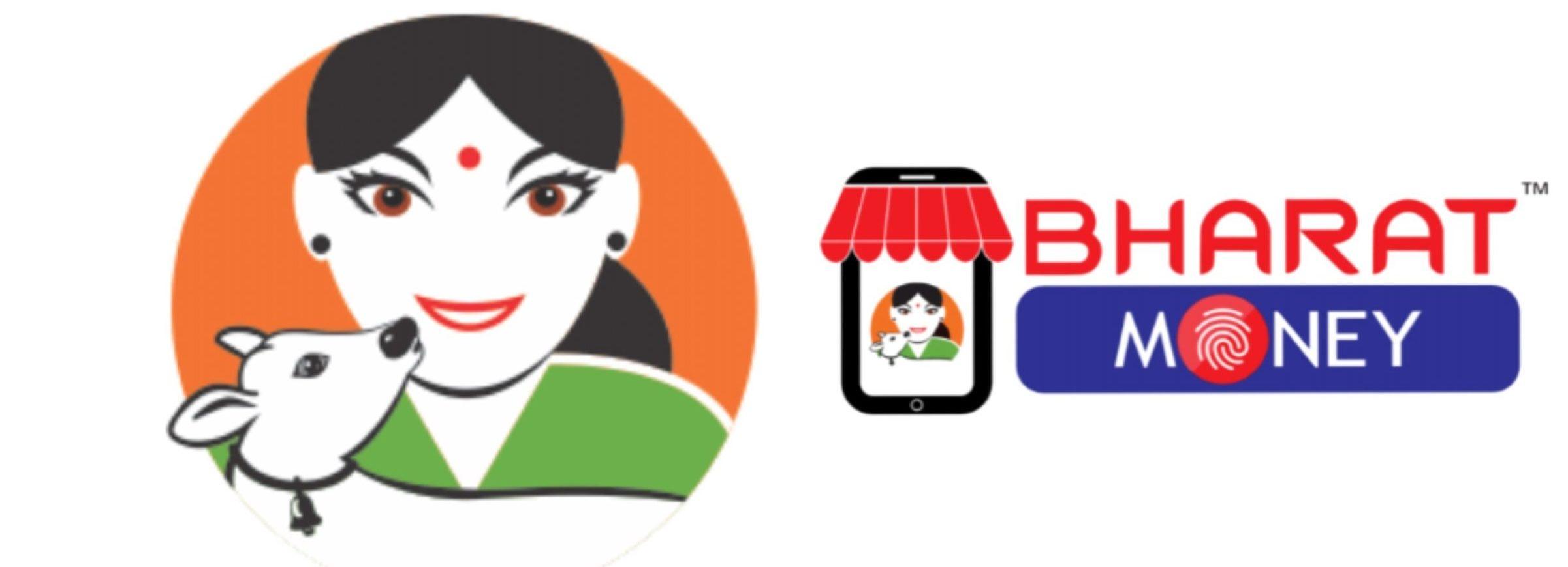 Bharat Money Stores